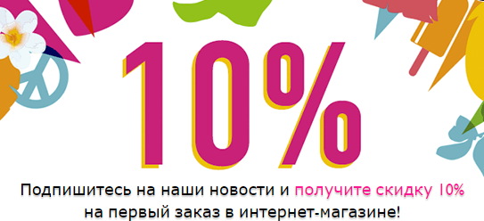 Акции THE BODY SHOP в Ганцевичах